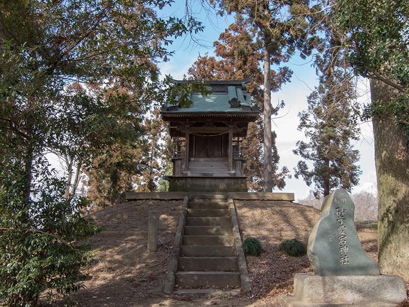 砂子愛宕神社