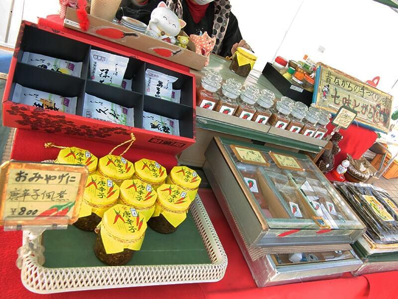 七味唐辛子を使った商品を販売しています
