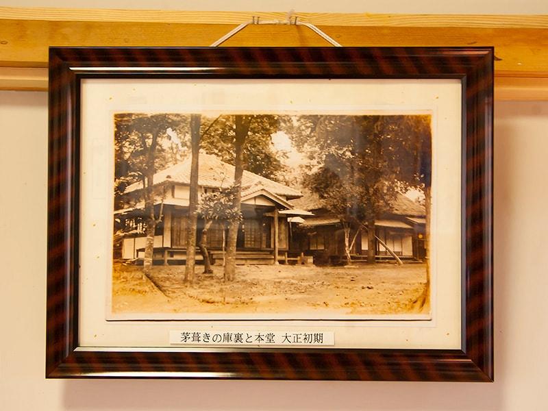 大正初期の本堂