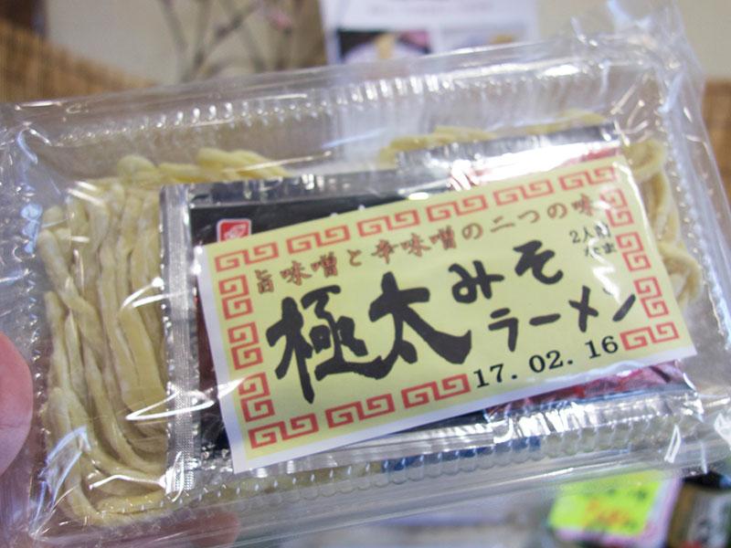 蓮見麺業の極太みそラーメン