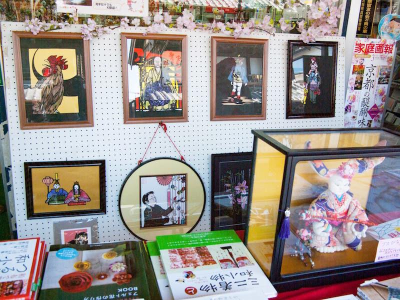 川島書店の切り絵