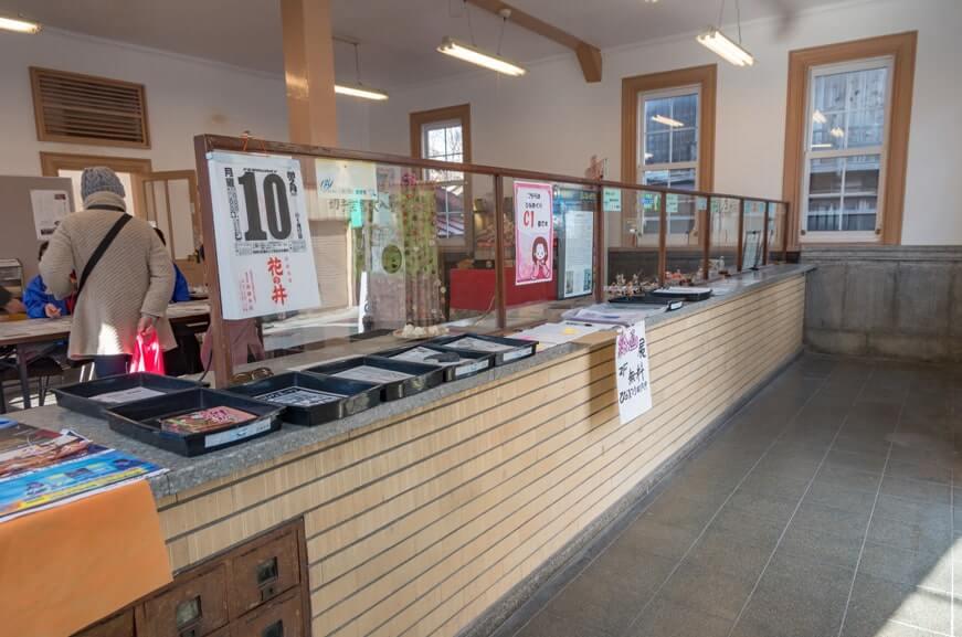 旧真壁郵便局内観
