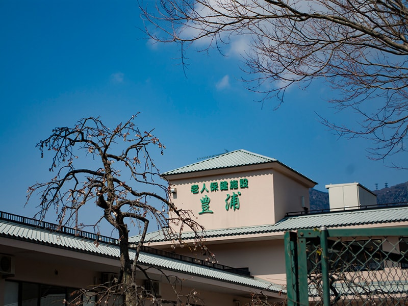 老人福祉施設・豊浦のそばに神社があります