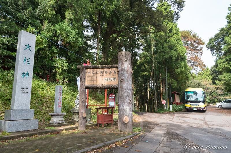 大杉神社の駐車場