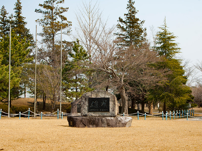 雄翔園・雄翔の石碑