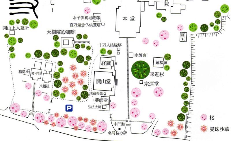 弘経寺の境内マップ