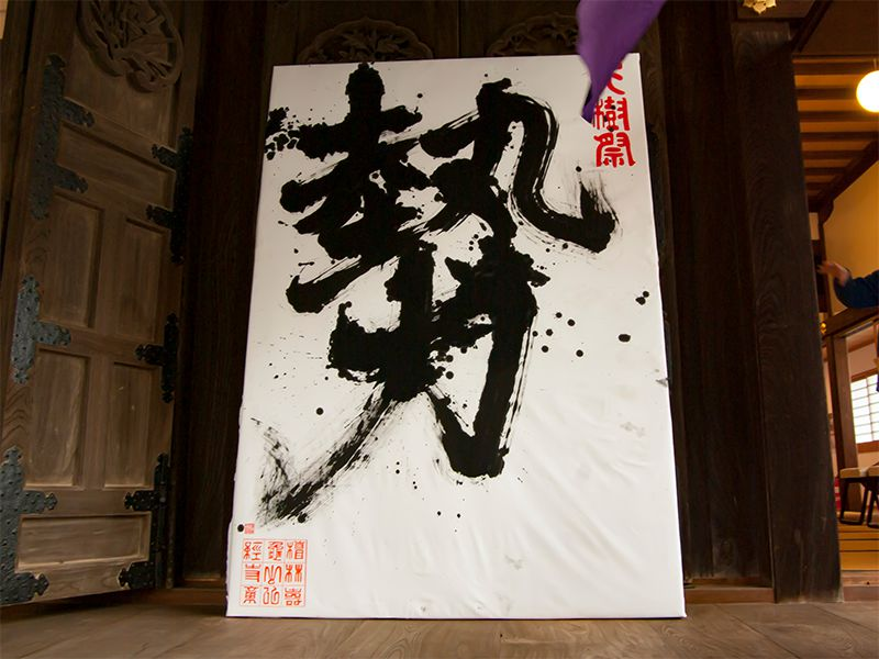 今年(2017)の漢字