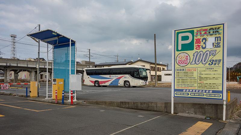 鹿島神宮駅前駐車場