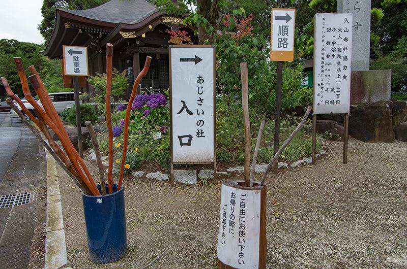 二本松寺入口