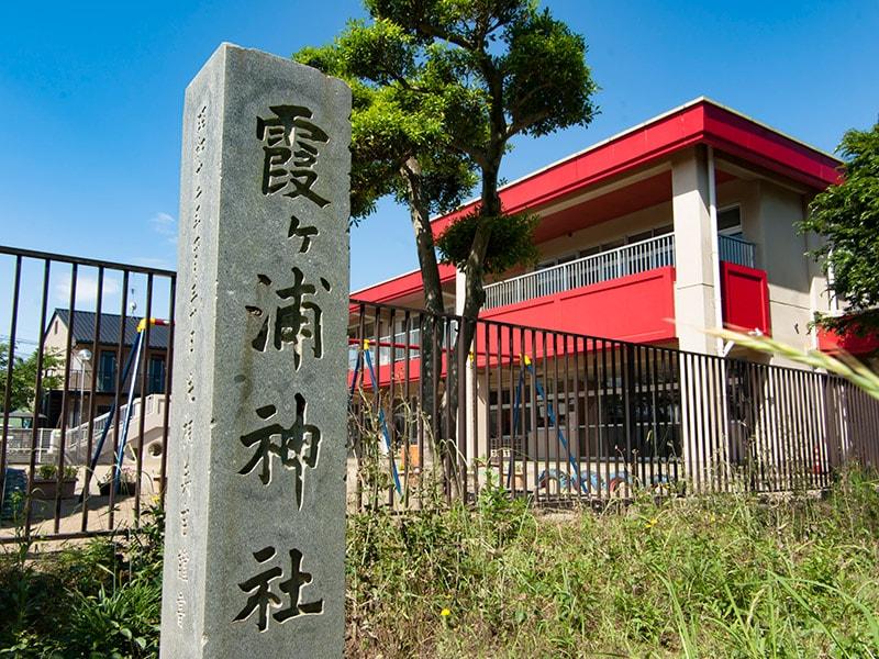 霞ヶ浦神社の石碑
