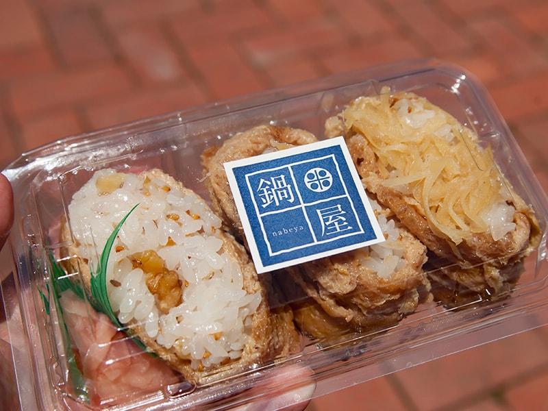 笠間いなり寿司