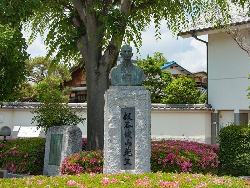 波山記念館胸像