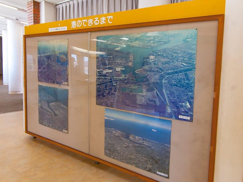 鹿島港開発のあゆみ