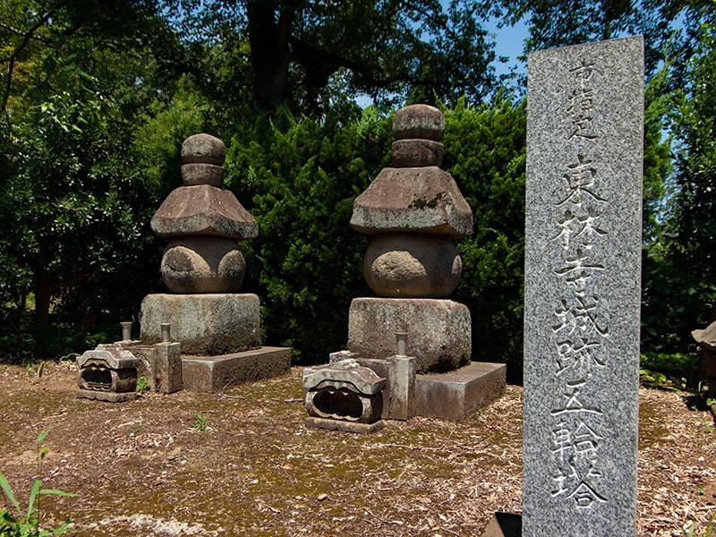 東林寺の五輪塔