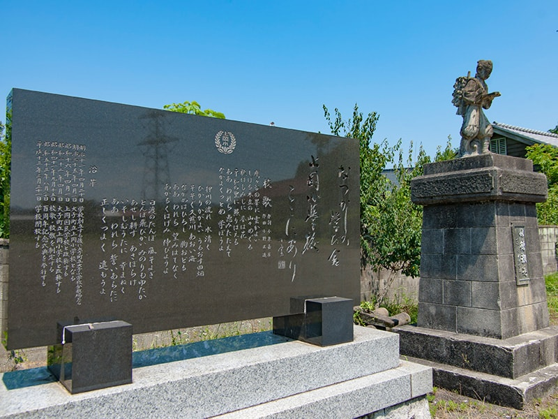 上岡小学校・石碑&二宮金次郎像