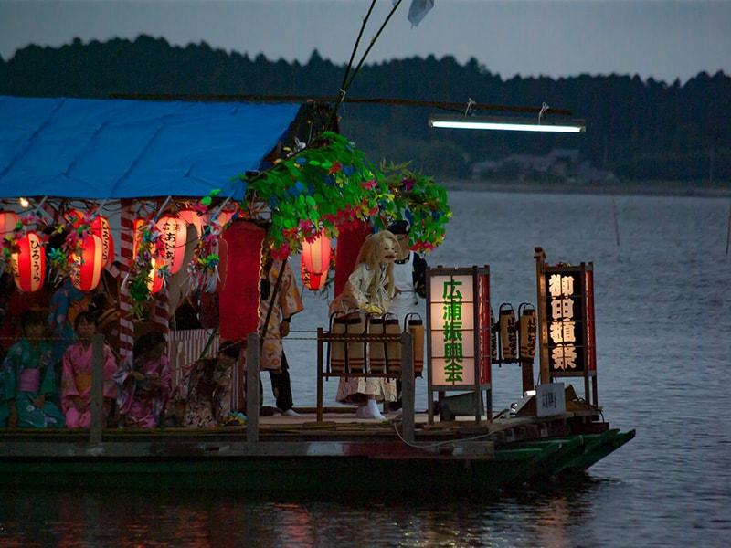 湖上の広浦振興会