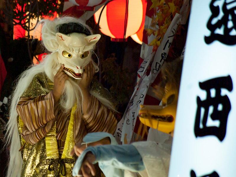遠西若連狐1