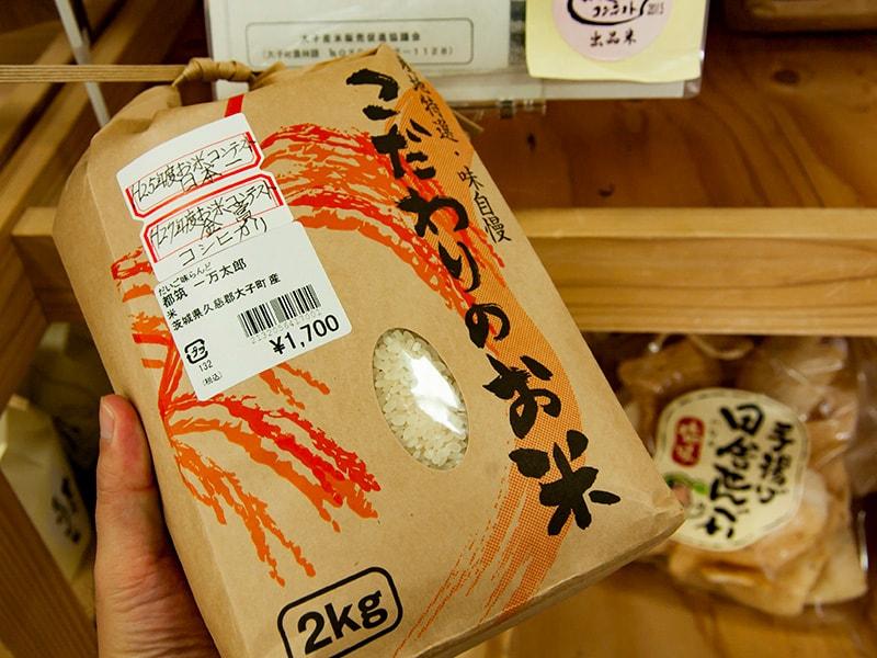 大子町の日本一のコシヒカリ