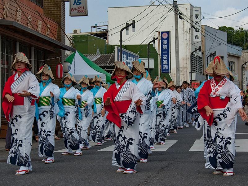 磯節パレード