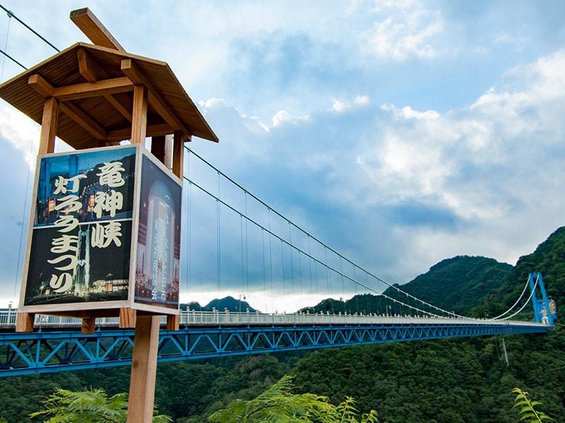 狙え!リアル吊り橋効果!竜神峡でお盆恒例の灯ろうまつりが開催!(常陸太田市)