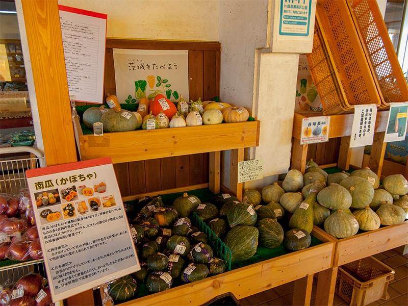 鉾田の野菜