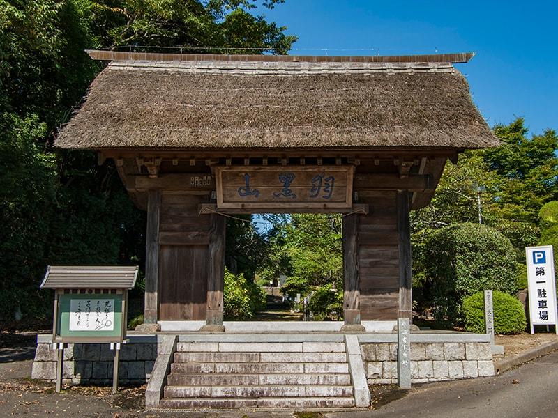 大聖寺の山門