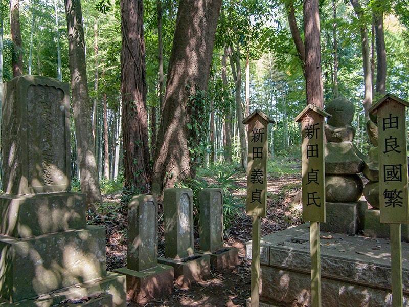 新田家のお墓