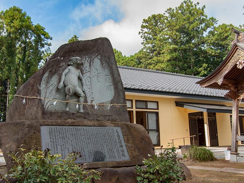 手接神社の石碑