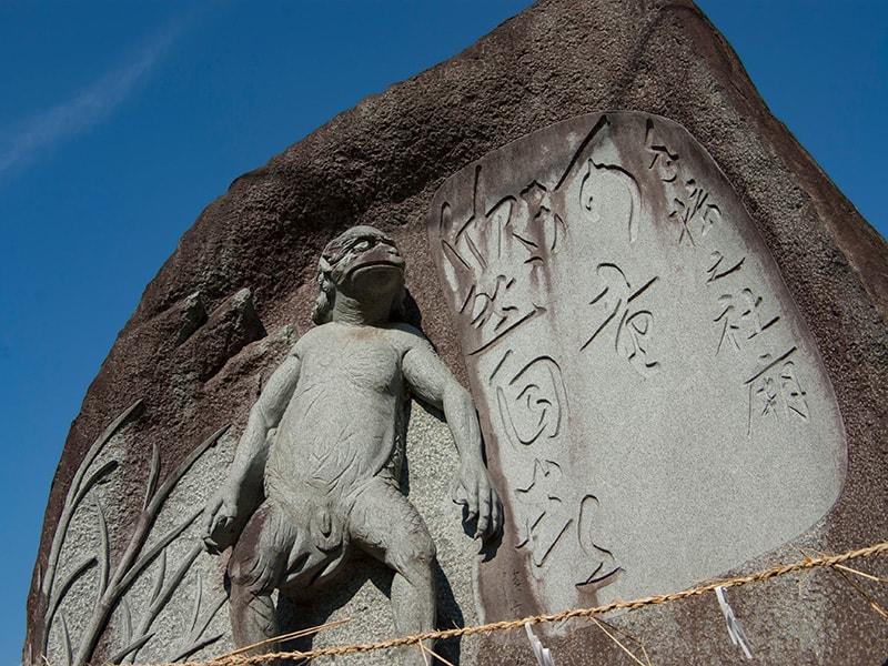 河童の石碑