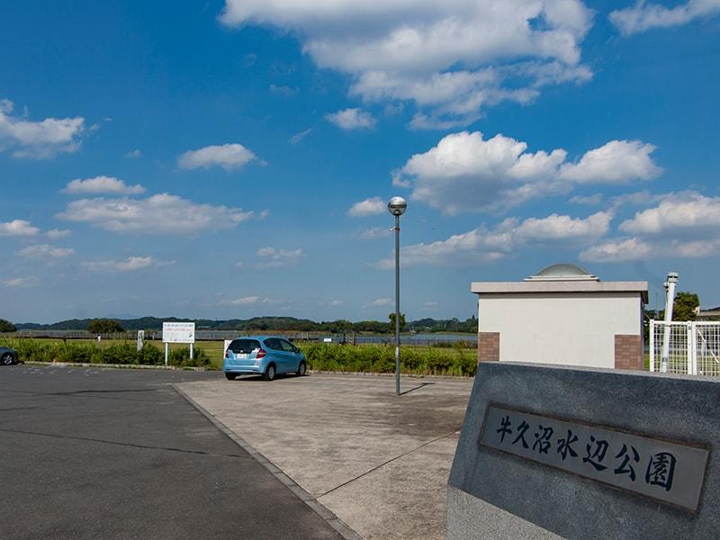 牛久沼水辺公園1