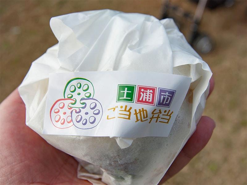 飯村牛ライスバーガー