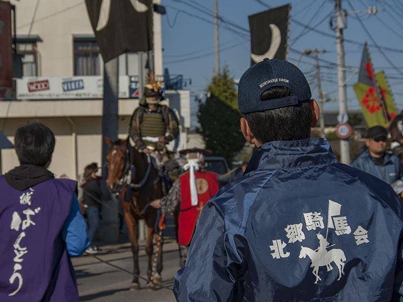 北郷騎馬会