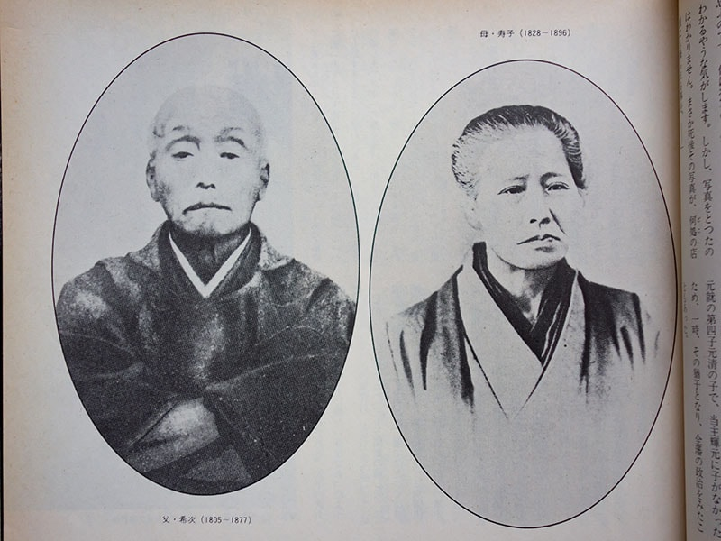 乃木希次と乃木壽子