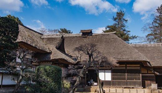 茨城を代表する古民家|坂野家住宅で楽しむひな祭り(常総市)
