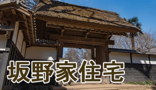 坂野家住宅で楽しむひなまつり(常総市)