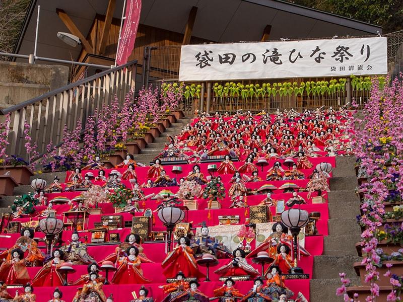 袋田の滝のひな祭り