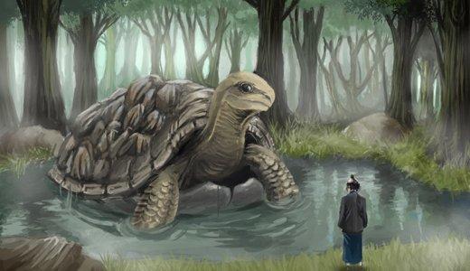 大蛇と大亀の不思議な関係〜飯沼にまつわる奇妙な伝説〜(常総市)