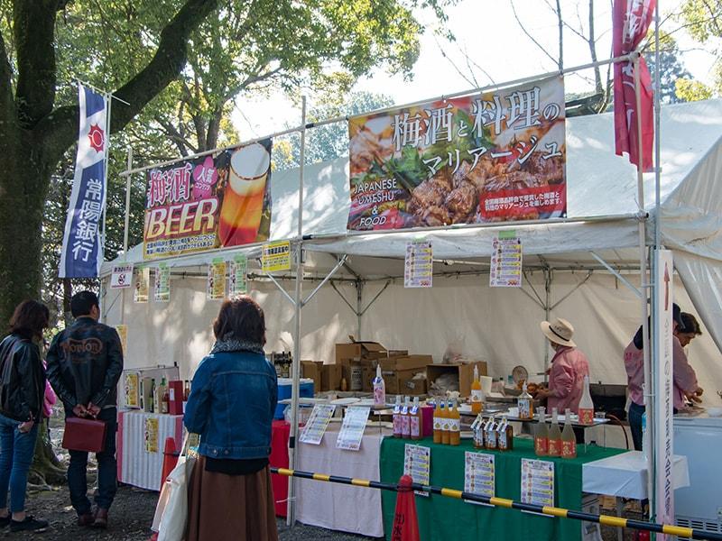 梅酒と料理の「マリアージュ」販売テント