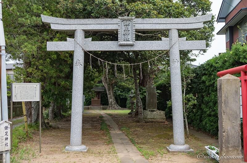 鎌足神社鳥居
