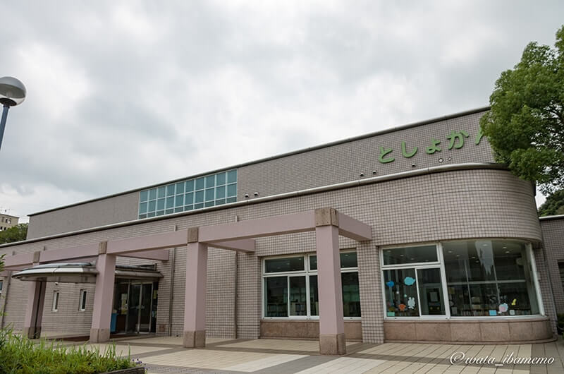 龍ケ崎市立図書館