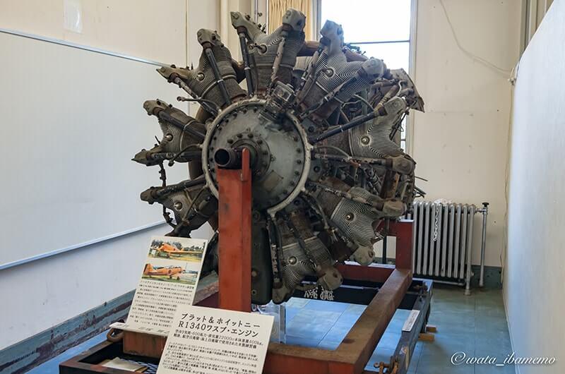 飛行機エンジン