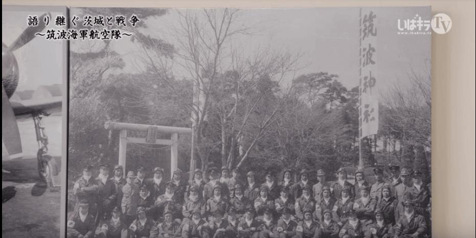 写真に写る筑波神社の鳥居とのぼり