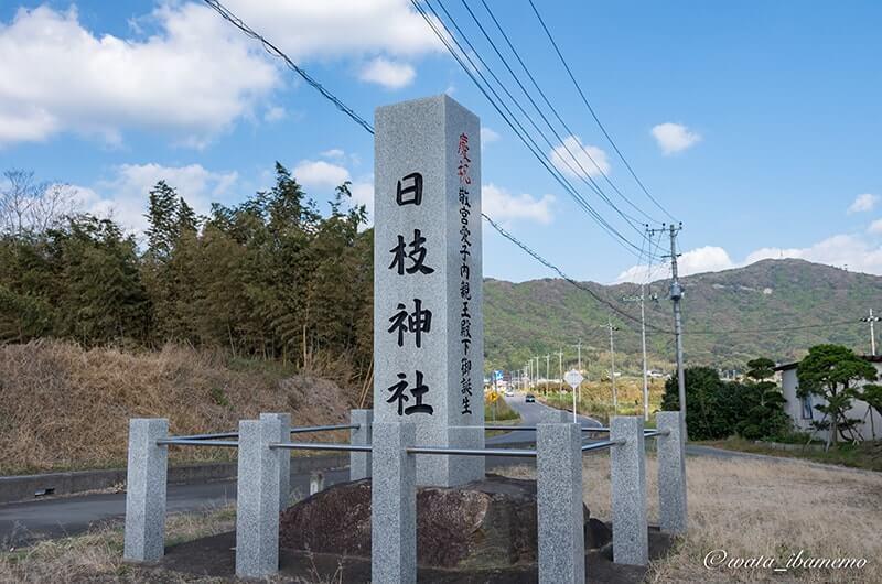 日枝神社の石柱