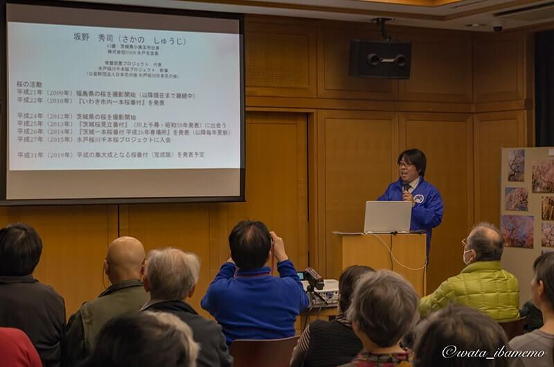 坂野さんの講演