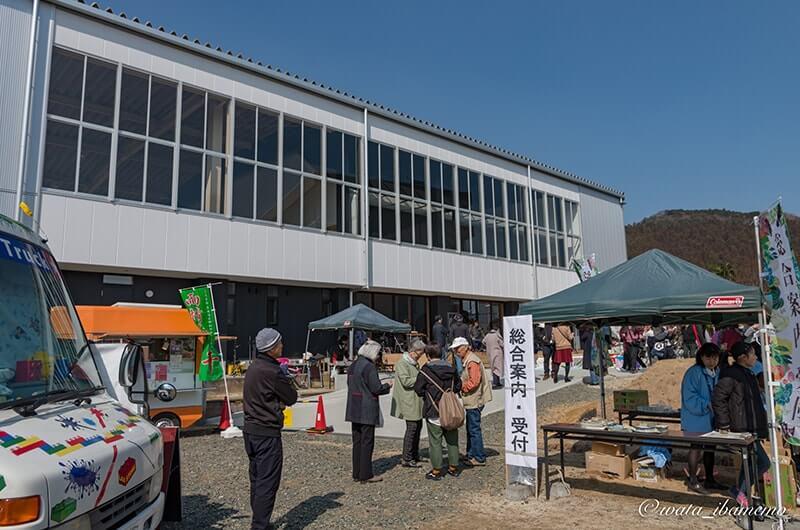 桃源郷芸術祭会場