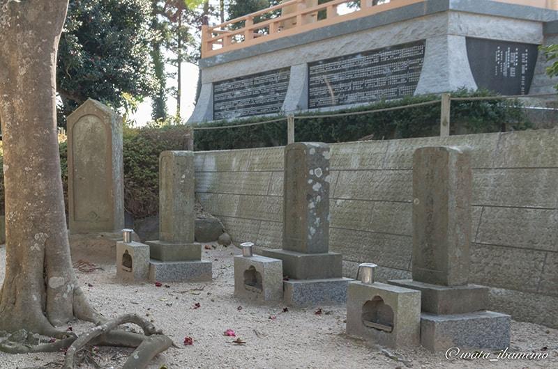 幕府追討軍の墓