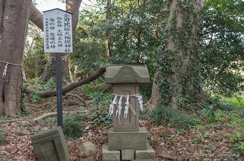 金比羅大権現神社(境内社)