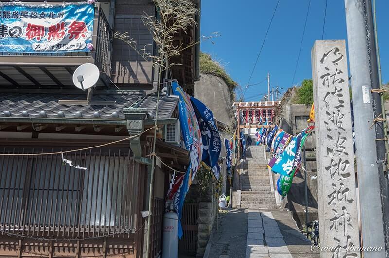佐波波地祇神社の参道