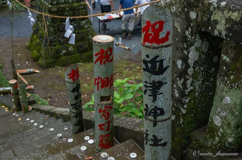 近津神社の灯篭