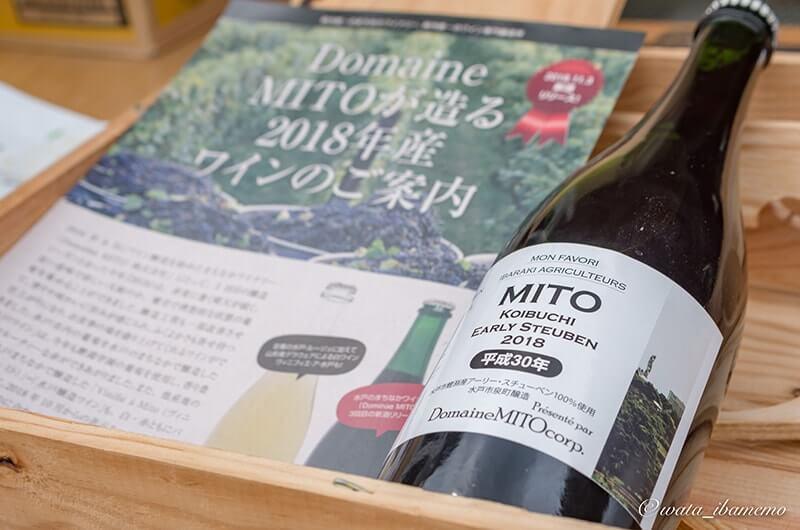 城里町のブドウを使ったワイン